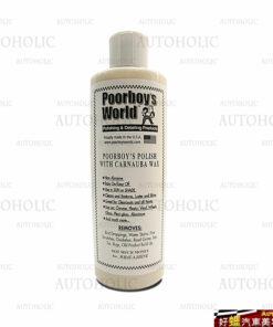 Poorboy's World Polish with Carnauba 16 oz. (窮小子深層清潔蓋紋棕櫚蠟) *約473ml