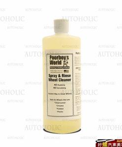 Poorboy's World Spray and Rinse Wheel Cleaner 32 oz. (窮小子特效輪框清潔劑) *約946ml
